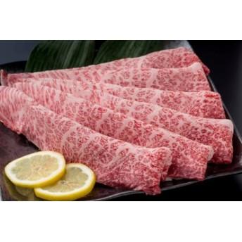 佐賀県産黒毛和牛 肩ロース・リブロース(すき焼き用)600g