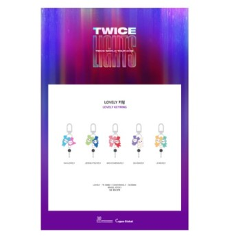 TWICE 公式グッズ TWICE WORLD TOUR 2019 TWICELIGHTS IN SEOUL ラブリーキーリング