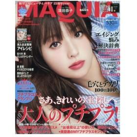 新品本/MAQUIA増刊