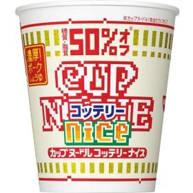 日清 カップヌードル コッテリーナイス 濃厚 ポークしょうゆ (57g)