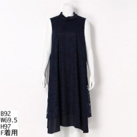 ラクープ(LACOUPE)/【大きいサイズ】レース ノースリーブワンピースドレス