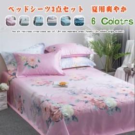 big_kiベッド用品 シーツ3点セット 敷きパッド ベッドカバー 枕カバー 夏用 ひんやり 冷感 洗える 爽やか 涼しぃ 送料無料