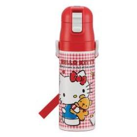 水筒 子供 ハローキティ ギンガムチェック 直飲み ワンプッシュステンレスボトル 470ml ロック付き