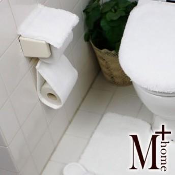 ペーパーホルダーカバー「M+home」エスタルトシャギー[日本製 トイレットペーパーホルダー ペパーカバー ホワイト 吸水 速乾 母の日]