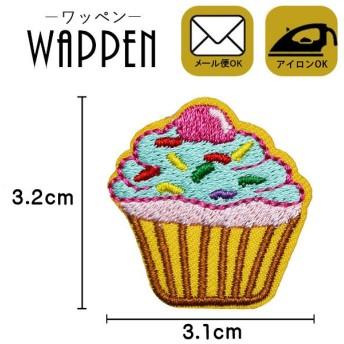 3枚セット 刺繍 ワッペン 縦3.2cm×横3.1cm スイーツ カップケーキ アップリケ 手芸 cl-a-75