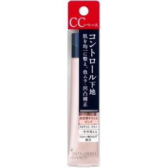 資生堂 インテグレート グレイシィ コントロールベース ピンク (25g)
