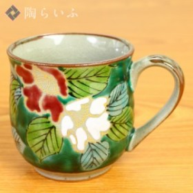 九谷焼 マグカップ グリーン山茶花/美山窯<和食器 マグカップ 人気 ギフト 贈り物 結婚祝い/内祝い/お祝い/>