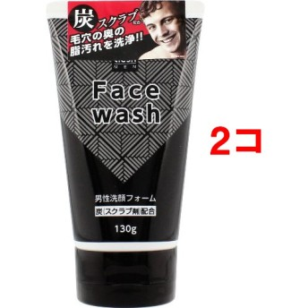 クレッシュ MEN 男性洗顔フォーム 炭スクラブ (130g2コセット)