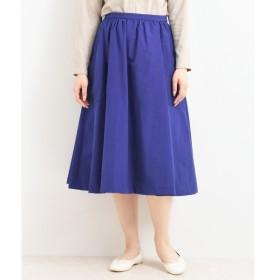 [マルイ]【セール】ウシロボタンスカート(コットン/ナイロン 後ろ釦スカート)/マリンフランセーズ(LA MARINE FRANCAISE)