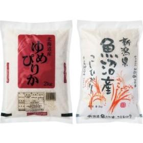 2454760007041 ブランド米2種 食べ比べセット(4┣kg┫)(包装・のし可)