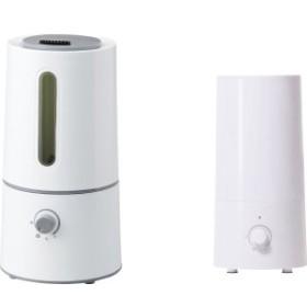 4944370995220 アロマ超音波式加湿器2台セット(包装・のし可)
