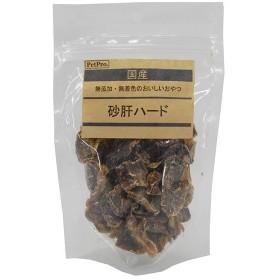 ペットプロ 国産おやつ 砂肝ハード(無添加・無着色) 65g【イージャパンモール】