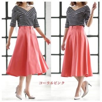 【大きいサイズレディース】【L-3L】美ラインストレッチカラーフレアースカート スカート フレアスカート