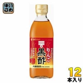 ミツカン りんご黒酢 6倍希釈用 500ml 瓶 12本 (6本入×2 まとめ買い)