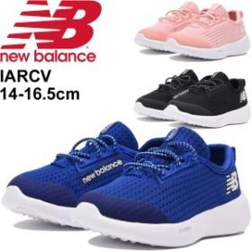 キッズシューズ スリッポンモデル スニーカー 男の子 女の子 ジュニア 子ども ニューバランス newbalance RCVRY IARCV 子供靴 14-16.5cm