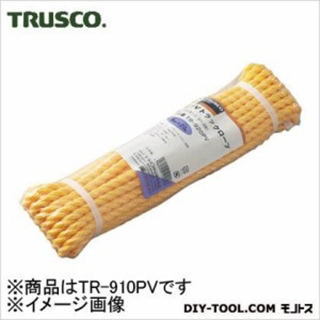 トラスコ(TRUSCO) PVトラックロープ3つ打線径9mmX長さ10m 80 x 250 x 45 mm TR-910PV
