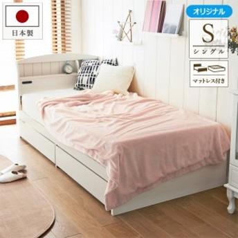 【大型】大量収納ベッド ポケットコイルマットレス付(ホワイト・シングル) 【CPNG★】
