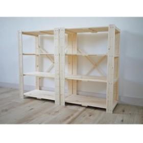 4511412989792 木製ラック4段 2個組 ナチュラル (包装・のし可)