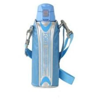 水筒 直飲み ダイレクトステンレスボトル 730ml カバー付 NEWフォルティ 保冷専用 ライトブルー
