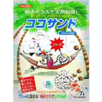 猫砂 ココサンド (7L)