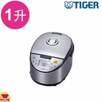 タイガー 業務用IH炊飯ジャー〈炊きたて〉JKH-P18P 1升炊き(送料無料、代引不可)