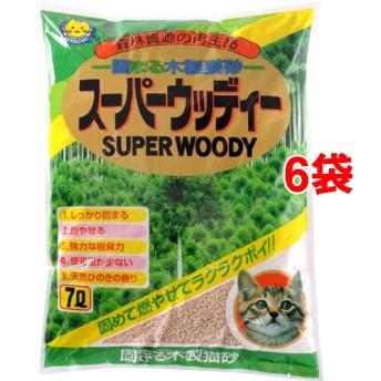 猫砂 スーパーウッディー (7L6コセット)