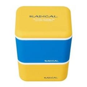 お弁当箱 日本製 2段 RADICAL スクエアネストランチ 600ml YEBL