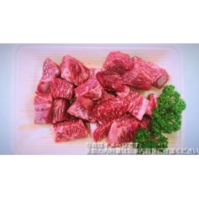 BZ27◇【淡路ビーフ】カレー・シチュー肉 600g