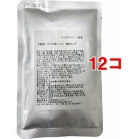 プロ仕様レトルト 鹿肉ミンチ(80g12コセット)[ドッグフード(ウェットフード)]