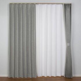 ユニベール 遮光ドレープカーテン コローレ 100×105cm グレー 2枚入