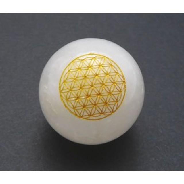 アゾゼオアゼツライト25mmスフィア/フラワーオブライフ/神聖幾何学図形 H&E社 zsaz25f003