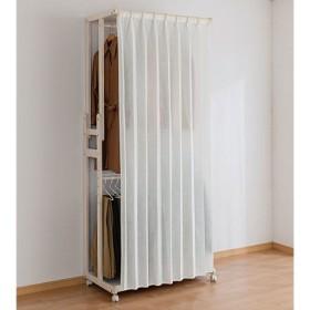 ハンガーラック(木製フレーム・カーテン付き) - セシール ■カラー:アンティックホワイト ブラウン ■サイズ:C,A