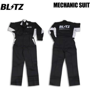 [BLITZ] ブリッツ メカニックスーツ ブラック XLサイズ 13896
