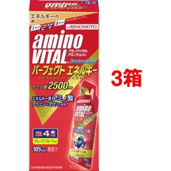 アミノバイタル アミノショット パーフェクトエネルギー (45g4本入3コセット)
