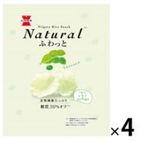 岩塚製菓 糖質OFFふわっと枝豆味 1セット(4袋)
