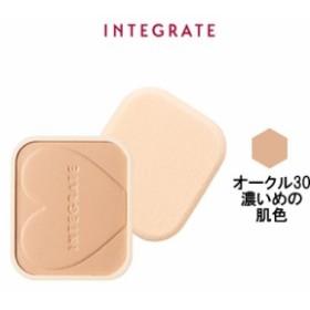 インテグレート ファンデーション プロフィニッシュファンデーション オークル30 濃いめの肌色 レフィル/ケース別売 - 定形外送料無料 -