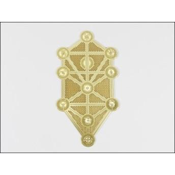 セフィロトの樹(創造)・エナジーカード【ヒーリング】 ecard-peh