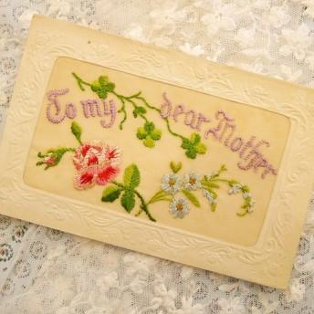 アンティーク 刺繍ポストカード クローバー