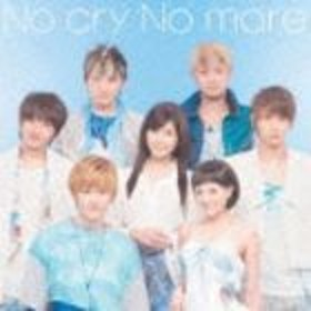 [CD] AAA/No cry No more(CD+DVD ※Music Clip、Making収録/ジャケットA)