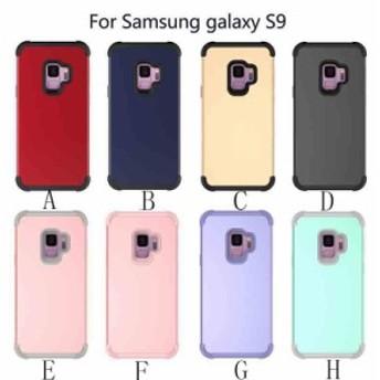Samsung GalaxyS9 ケース シリコン+PC カバー Galaxy S9Plus ケース スマホケース GalaxyS10衝撃防止三重保護 耐衝撃 送料無料
