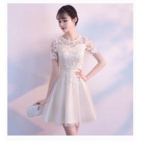 結婚式のスタイル 大きいサイズ シャンパンカラー ドレス フォーマル レース ミニドレス ドレッシー レディース 人気 かわいい 大人 特価