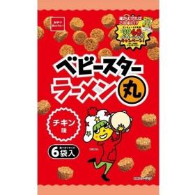 ベビースターラーメン丸チキン 6袋【お菓子】