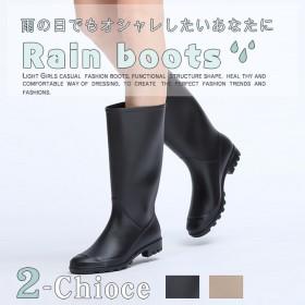 レインブーツ レインシューズ 長靴 ロング丈 雨具カジュアル 可愛い系 無地 オシャレアイテム 今季新作 ファッション 人気 女子