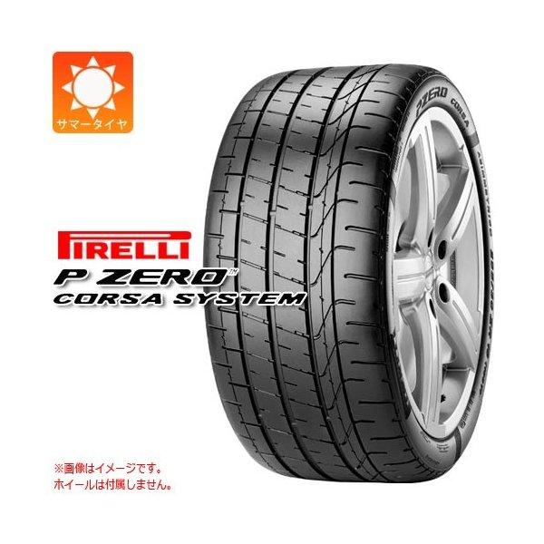 Pirelli P Zero XL 275//40R19 105Y Sommerreifen