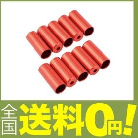 ノグチ(NOGUCHI) ブレーキアウターキャップ (10個入り) レッド 161022