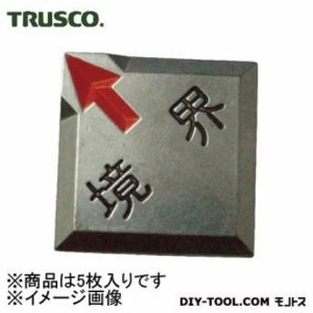 トラスコ(TRUSCO) クリアーライン貼付式5枚入 118 x 72 x 33 mm TCL71 5枚