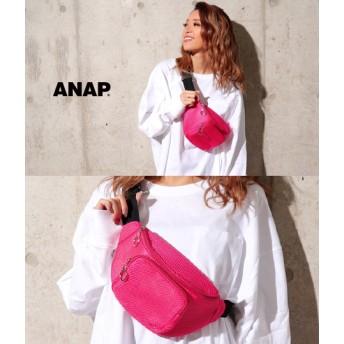 【セール開催中】ANAP(アナップ)メッシュボディーバッグ