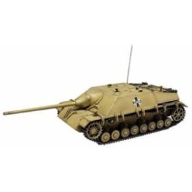 プラッツ GP-32 1/35 ガールズ&パンツァー IV号駆逐戦車/70 (V)ラング 黒森峰女学園
