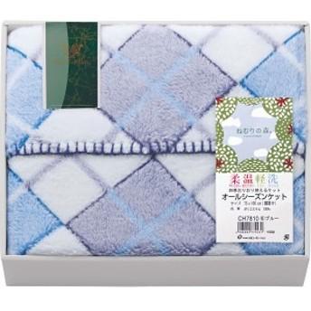 4906002780956 モンブラン ひざ掛け ブルー (包装・のし可)