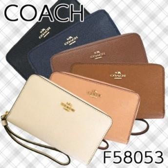 【ポイント2倍】コーチ 財布 iPhone収納可 レディース COACH F58053 アウトレット